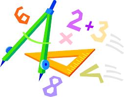 Математика - Димитров